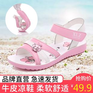 女童凉鞋2020新款夏韩版女孩中大童时尚儿童凉鞋软底沙滩鞋童鞋图片