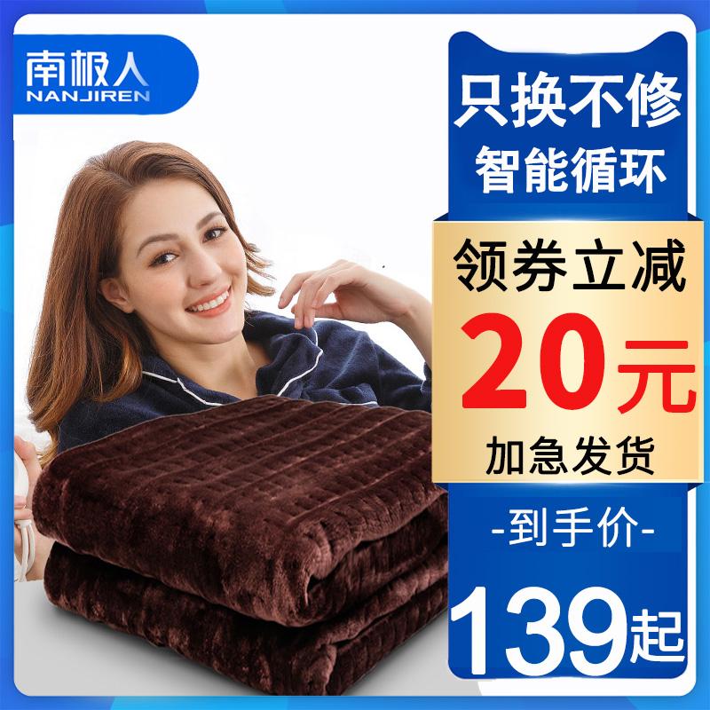 电热毯水暖双人双控女无超静音安全辐射水热毯水循环家用电褥子