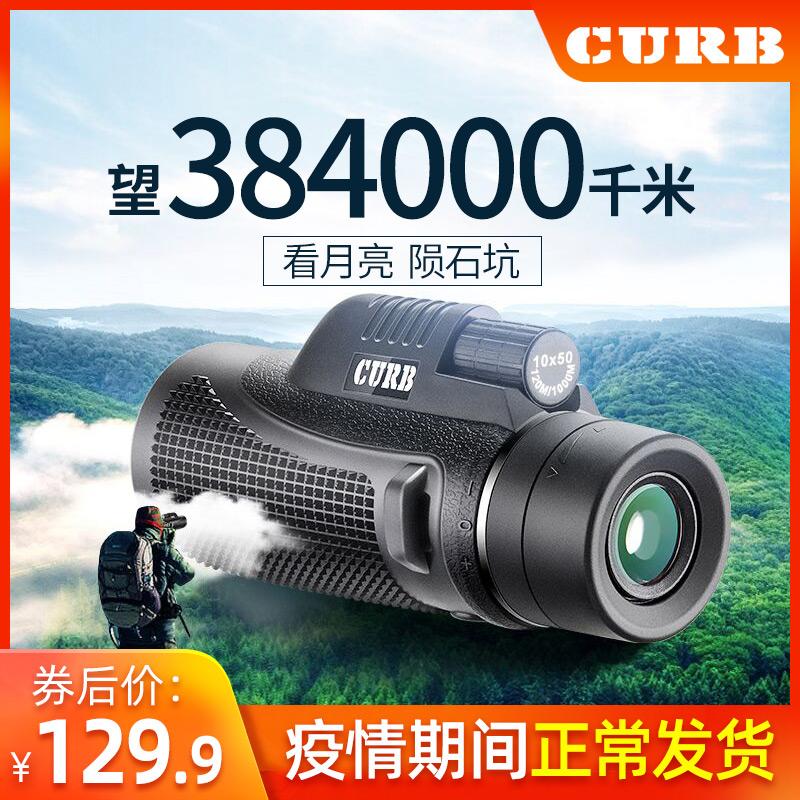 单筒手机望远镜高倍高清户外专业狙击手夜视演唱会望眼镜拍照人体