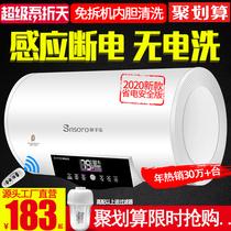 伸手樂DSZF60A電熱水器電家用小型儲水式速熱洗澡淋浴40L50L60升