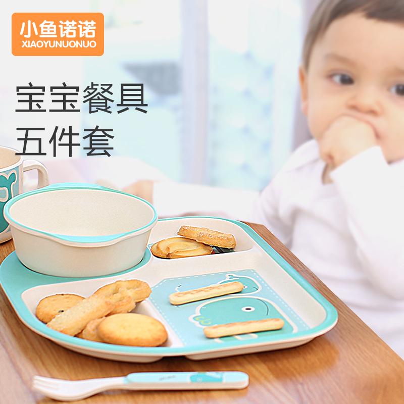 竹纤维儿童餐具套装小孩吃饭辅食宝宝餐盘婴儿分格卡通饭碗叉勺子