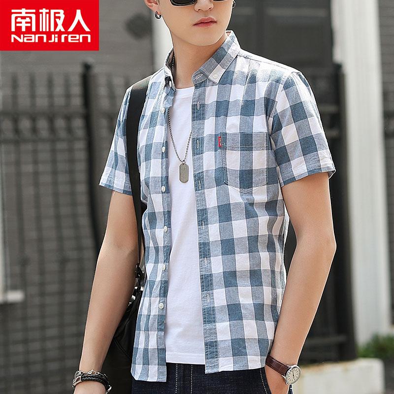 南极人夏季格子衬衫男短袖很仙的上衣服寸衫韩版潮流帅气日系衬衣
