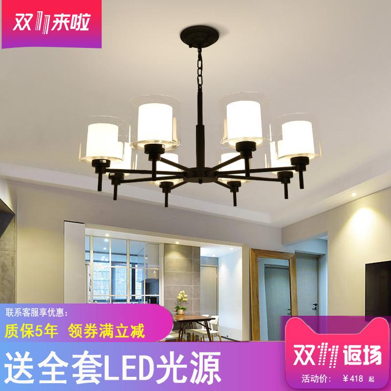 北欧简约客厅卧室吊灯现代创意铁艺餐厅灯简约乡村LED玻璃灯具-宝殿旗舰店