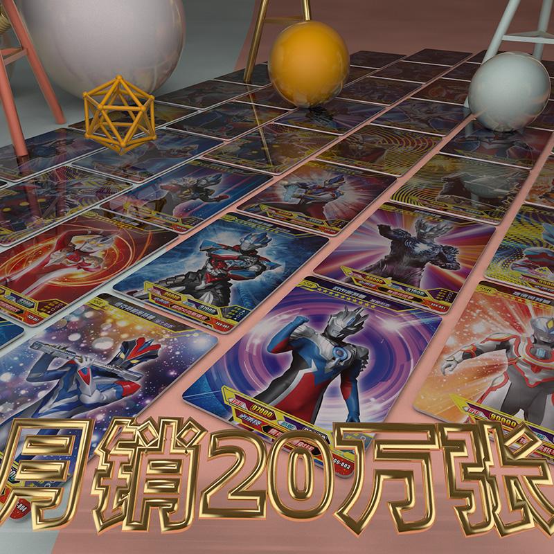 欧布奥特曼卡片金卡收藏册满星卡全套12星闪卡卡牌3d稀有ur卡10星