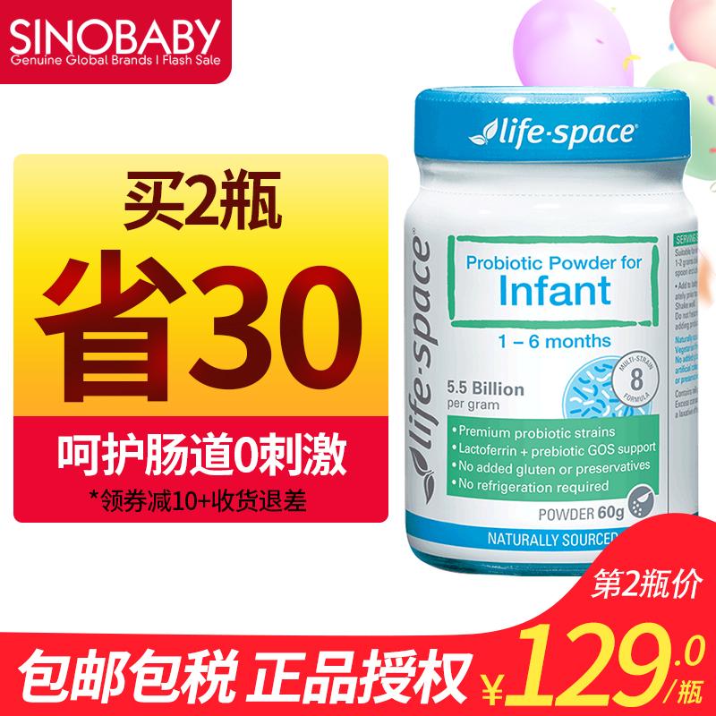澳洲life space新生儿进口益生菌粉婴儿抗过敏宝宝益生元0-6个月