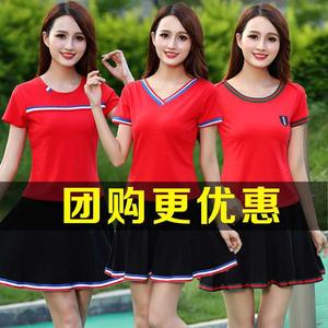 Square dance clothing new suit summer sports casual dress two-piece adult dance performance dance clothes