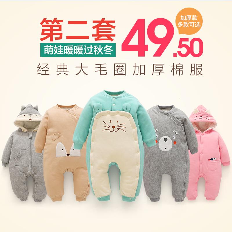婴儿连体衣秋冬加厚儿童棉衣女宝宝冬装新生儿衣服冬季男童棉服