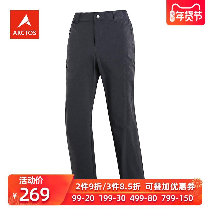 极星户外情侣速干裤春夏轻薄休闲长裤AGPD11389