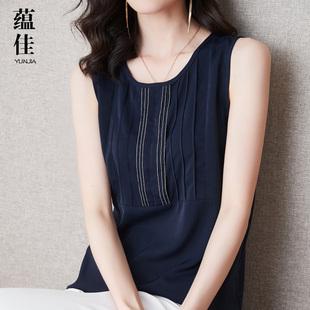 夏季雪纺无袖背心大码女装刘涛内搭外穿网红小吊带打底衫胖mm上衣图片