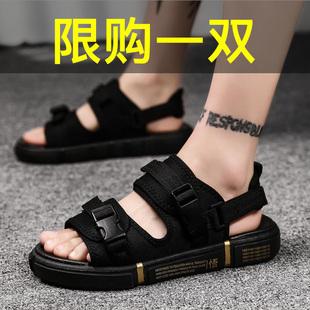 2020新款夏季潮流沙滩凉鞋男士休闲防滑外穿拖鞋两用室外凉拖男鞋