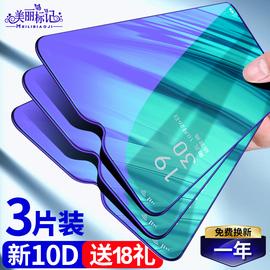 oppoa9钢化膜全屏oppoa9x手机膜0pp0a91蓝光opooa5全包oopoa92s玻璃oppoa11 a11x贴oppa72膜0ppoa7/a7x抗摔a8