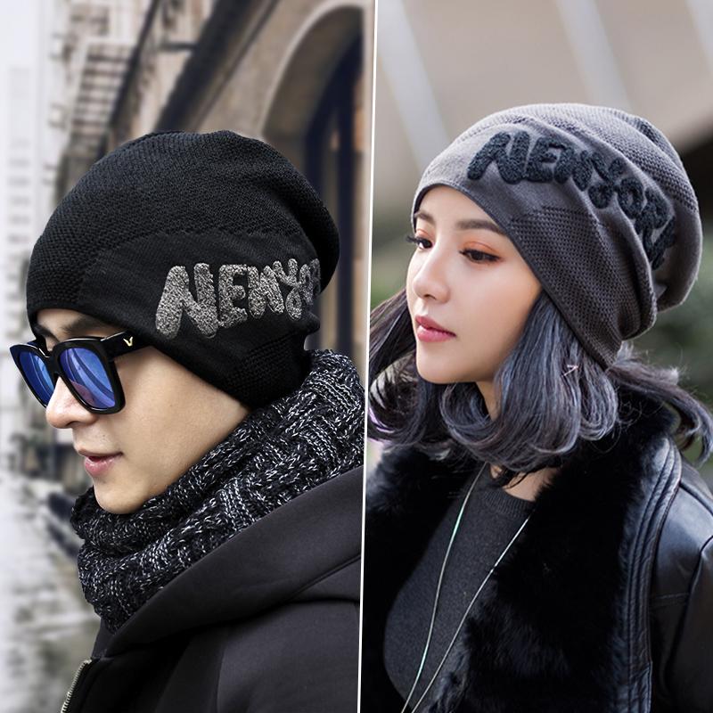 帽子女秋冬韩版潮冬天百搭毛线帽冬季防寒时尚保暖女士针织堆堆帽