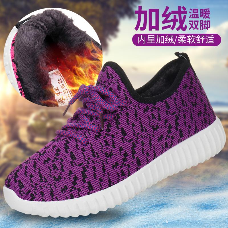 老北京布鞋女鞋鼕季加絨保暖棉鞋女士運動鞋加厚防滑媽媽鞋女棉鞋