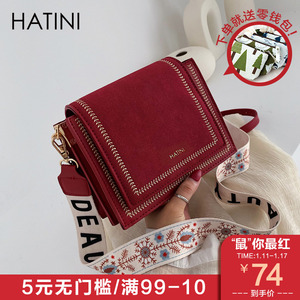Hertigny French niche bag women's bag new 2019 autumn and winter fashion wild atmosphere Korean version of the Western style messenger bag