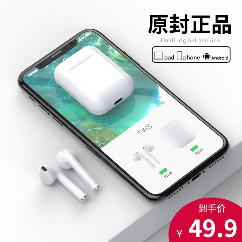无线蓝牙耳机5.0双耳隐形跑步运动挂耳入耳式适用华为iphone苹果oppo小米安卓通用男女生款可爱无限超长待机