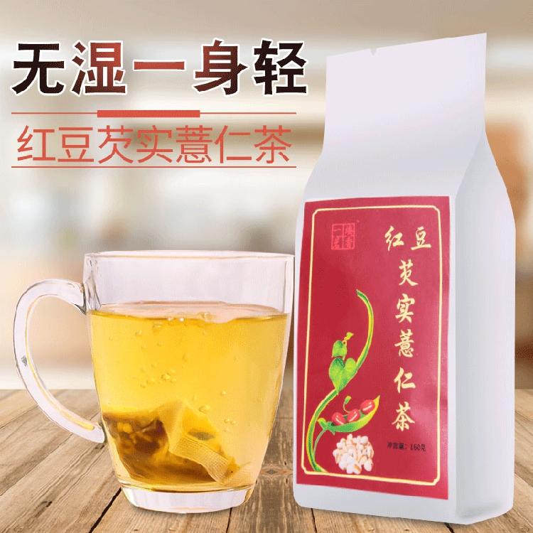 红豆薏米芡实茶赤小豆薏仁祛去除茶湿茶苦荞大麦叶花茶包组合男女