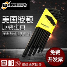 The United States imports BONDHUS six inch wrench sets, screwdrivers, hardware tools.