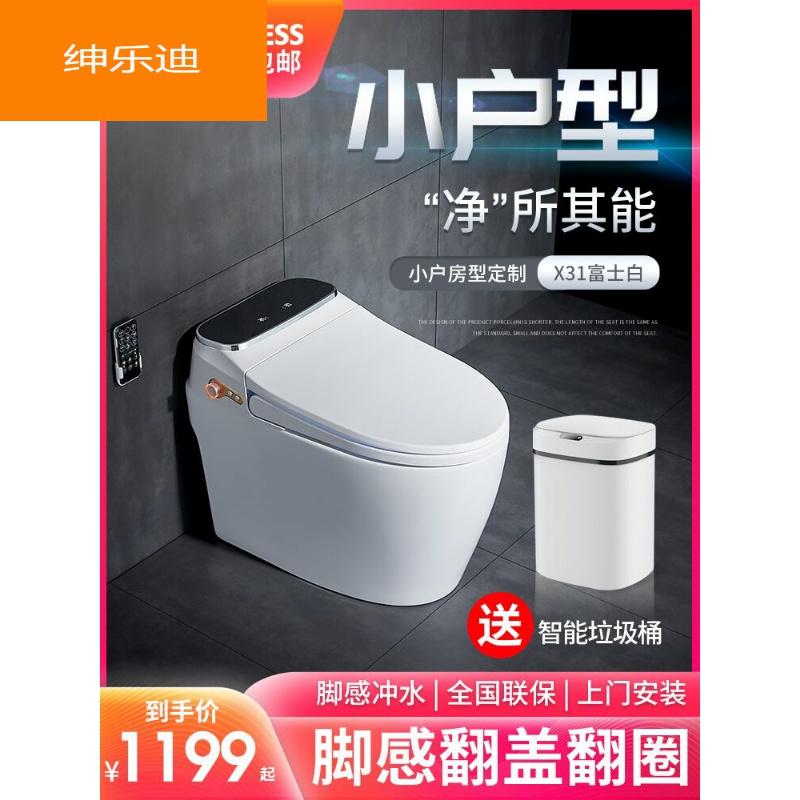 蒙娜丽莎智能马桶一体式冲洗烘干电动冲水即热式全自动家用坐便器