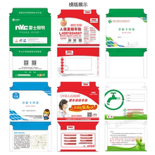 Express envelope customized document invoice bag special value-added tax Ping An insurance policy insurance contract bag company human security cover paper bag EMS blank thickened yellow cow leather customized logo