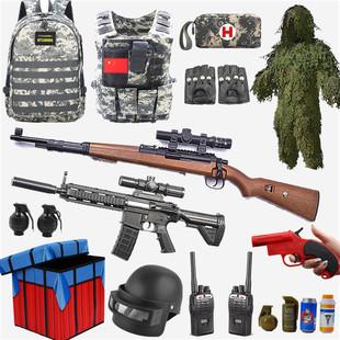 98k水弹枪awm狙击抢绝地吃鸡求生装备套装儿童男孩电动仿真玩具枪