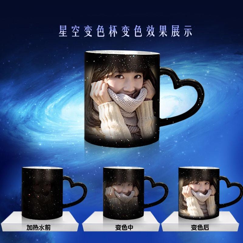 斗音马克水杯定做加热变色杯子创意可印照片情侣个性订制潮流