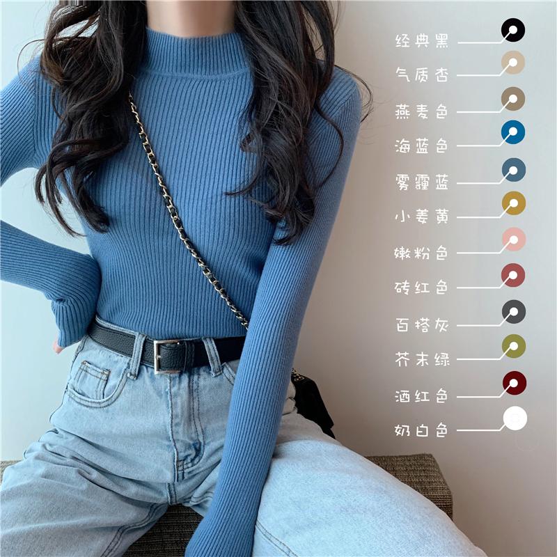 高领套头针织打底衫女2019秋冬季百搭纯色半高领修身显瘦T恤H522