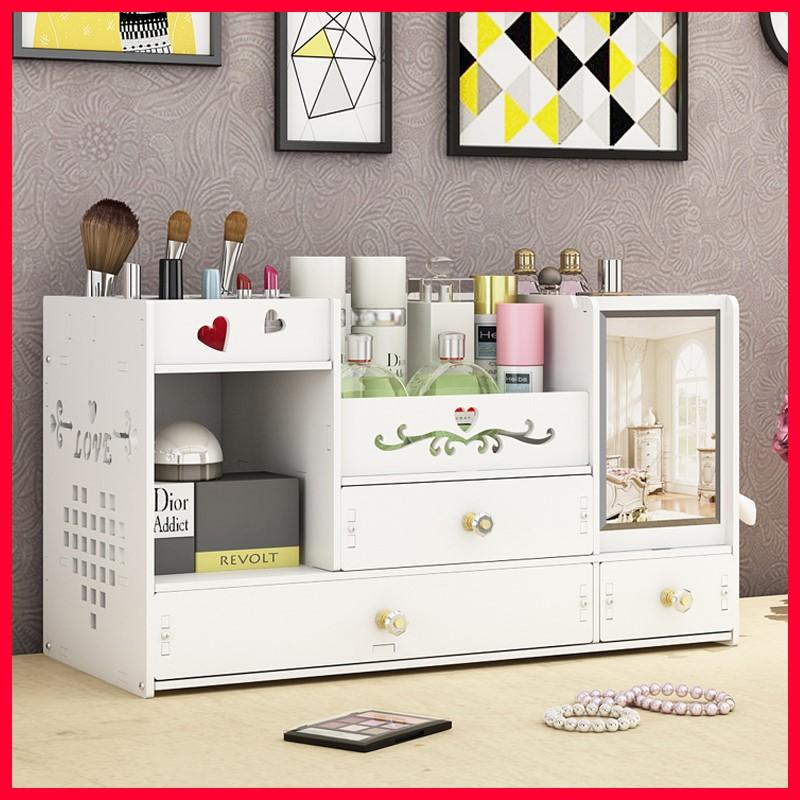 大号化妆品收纳盒家用口红面膜桌面抽屉梳妆台塑料置物架整理盒子