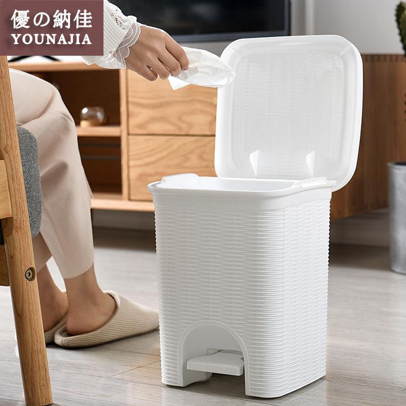 大号垃圾桶手按脚踏垃圾桶有盖创意塑料办公室卫生间客厅厨房家用