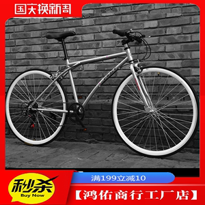 Mountain Bike Bicycle Men's Gear Shifting Portable Vehicle Speed Shift 21/24/27/30 Speed Road Race 24/26 Inch