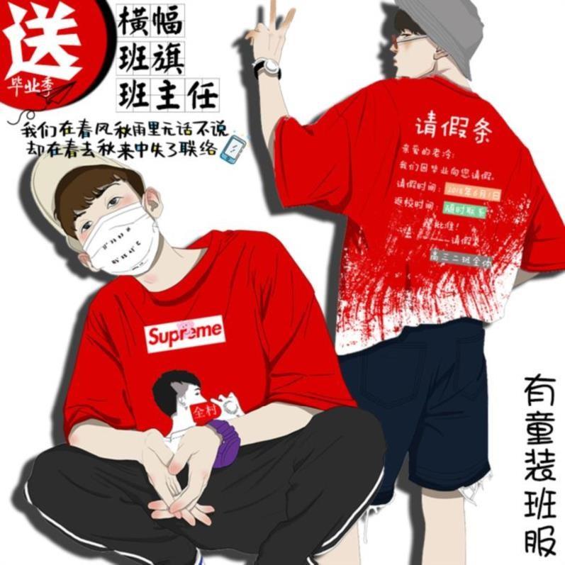 工作服个性班服定制t��周年团体校服大学生高中生工衣订制潮流t恤