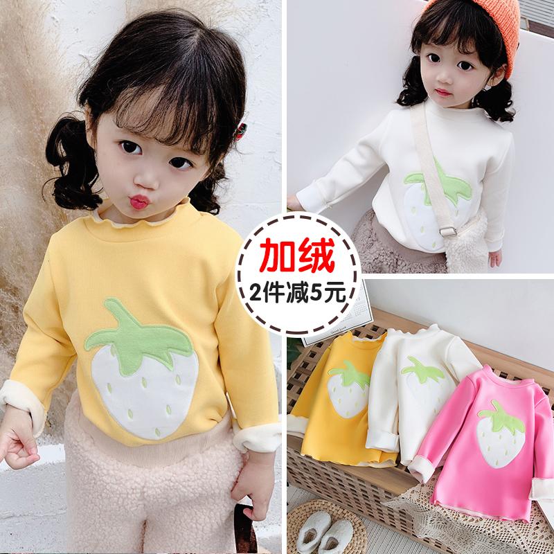 女童打底衫秋冬装一体绒可爱女宝宝加绒洋气韩版上衣儿童纯棉T恤