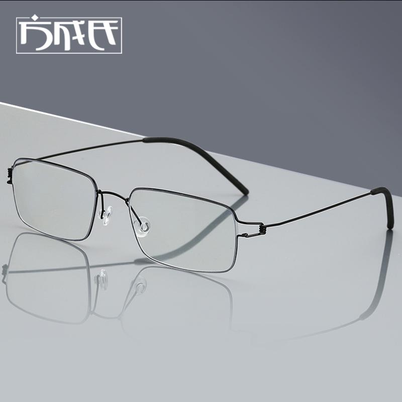 超轻全框钛合金近视眼镜架眼镜框男女镜框商务大脸无螺丝配镜文艺