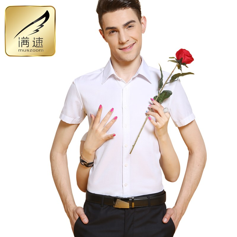 满速夏季商务正装男士短袖衬衫白修身纯色韩版休闲男衬衣男装上衣