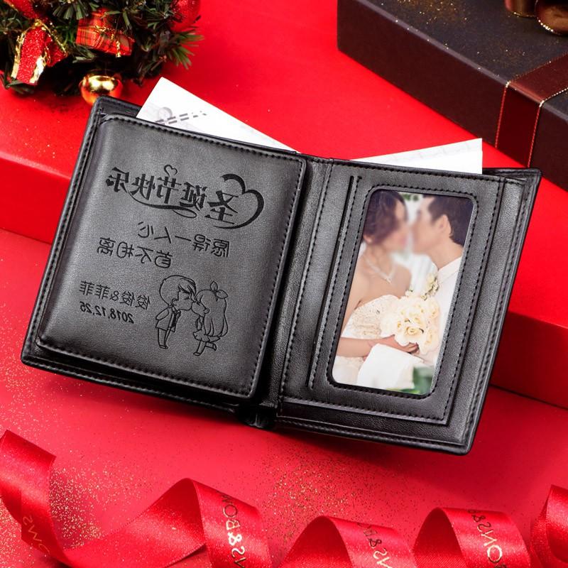 高端时尚男士礼物实用惊喜生日新品个性男生照片定制女送男朋友老