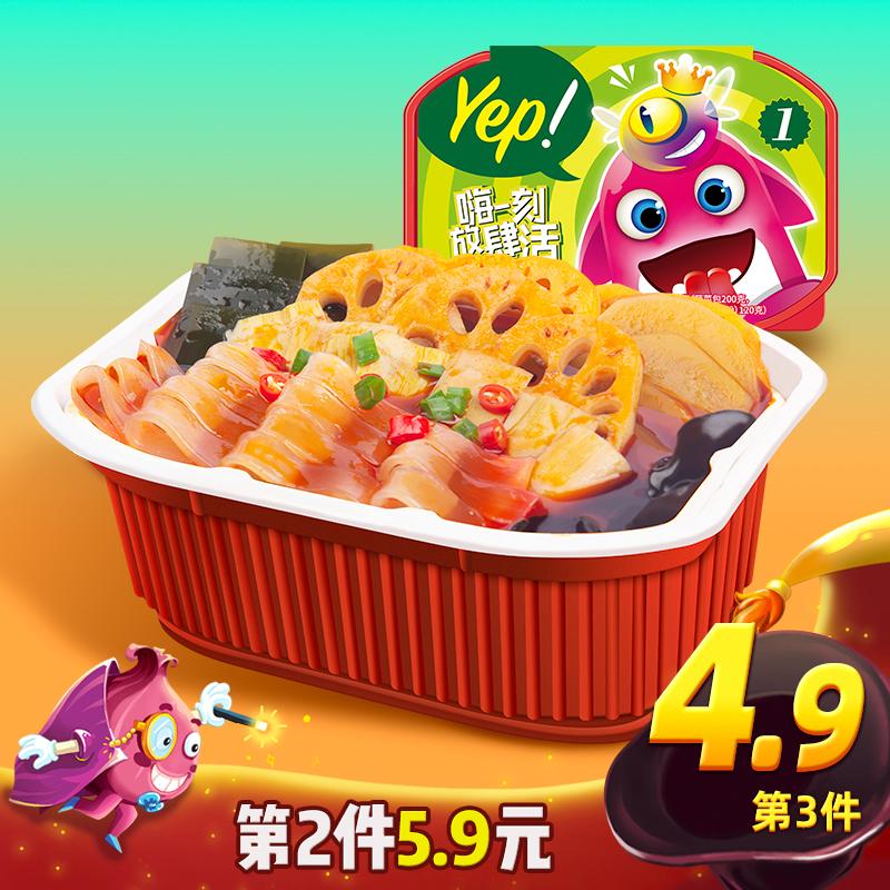 有厨易自热小火锅速食网红自助懒人方便嗨火锅荤菜不辣牛油麻辣烫