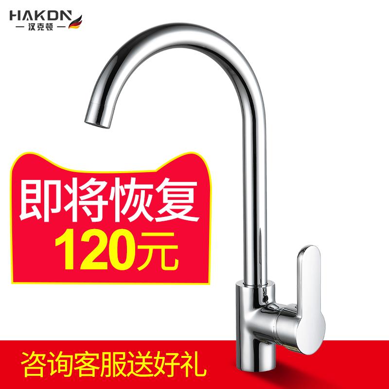 304不锈钢厨房水龙头家用洗菜盆龙头冷热水槽洗手池全铜单冷水阀