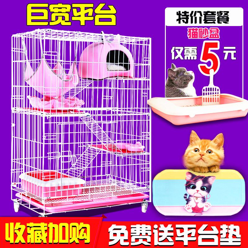 猫笼家用猫咪笼室内双层猫别墅小型猫笼子三层四层大码猫笼宠物笼