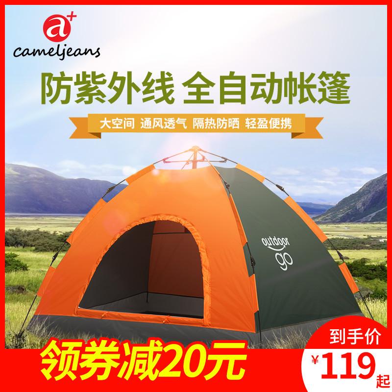 在外全自动帐篷户外3-4人沙滩遮阳野营帐篷防雨双人野外露营帐篷