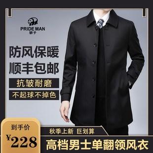 【骄子男装】2020新款高档男士商务休闲风衣    翻领保暖  长款图片