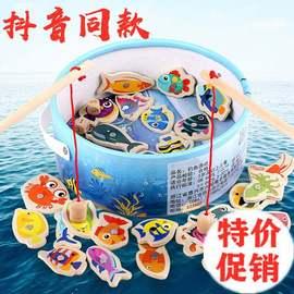 益智类玩具 1-3岁儿童早教启蒙钓鱼磁铁钧鱼磁性小朋友宝宝猫掉鱼