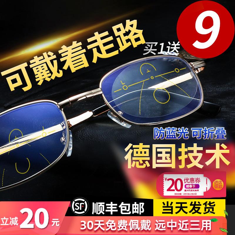 智能老花镜男自动变焦远近两用高清防蓝光抗疲劳折叠女老人眼镜