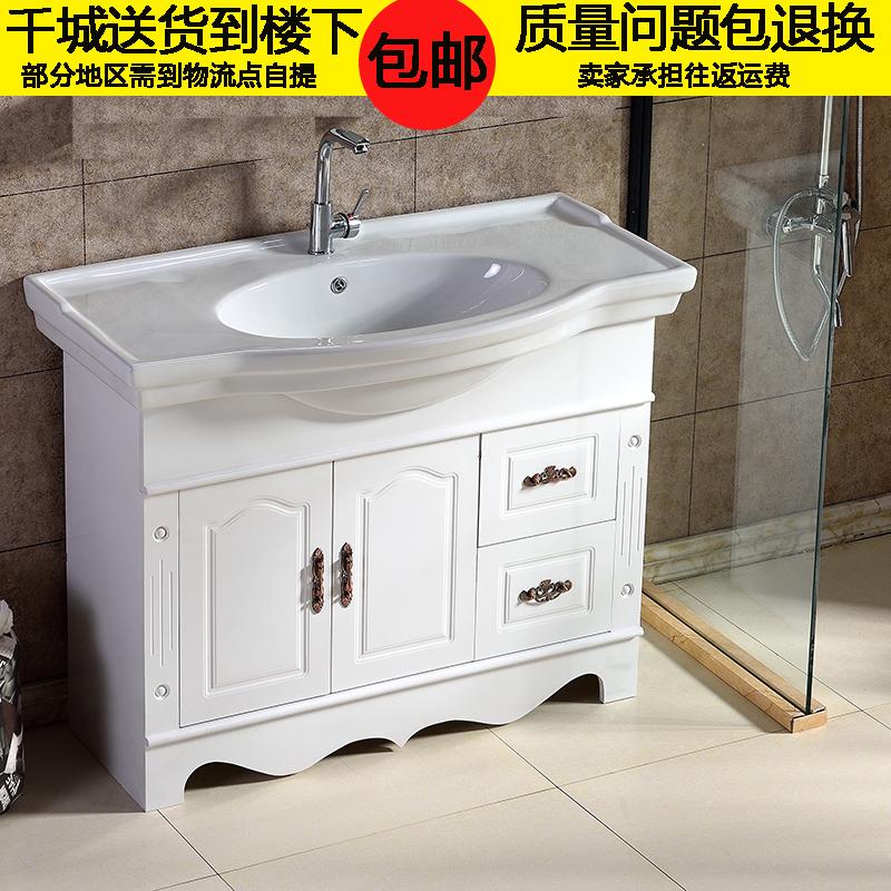 雨竹林浴室柜组合现代简约太空铝卫浴柜小户型吊柜洗脸盆洗面盆柜