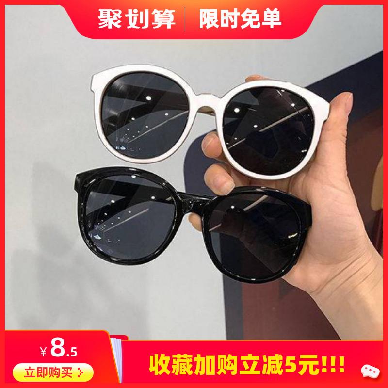 韩国ulzzang原宿墨镜女复古圆框太阳镜米白色边框修脸果冻粉眼镜