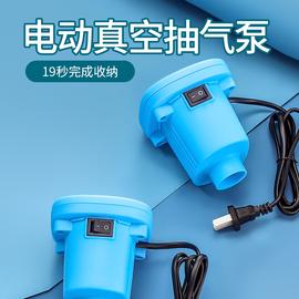 压缩袋电动真空抽气泵小型迷你插电收纳袋专用通用款家用吸气神器