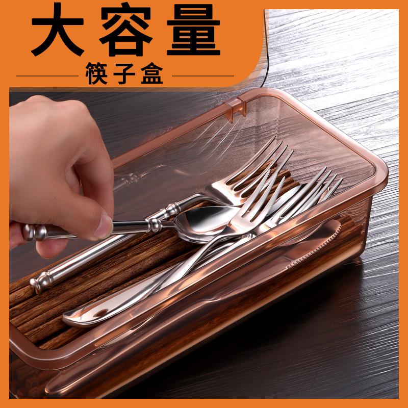 厨房筷子盒塑料家用防尘筷笼架筒刀叉勺子吸管带盖沥水餐具收纳盒