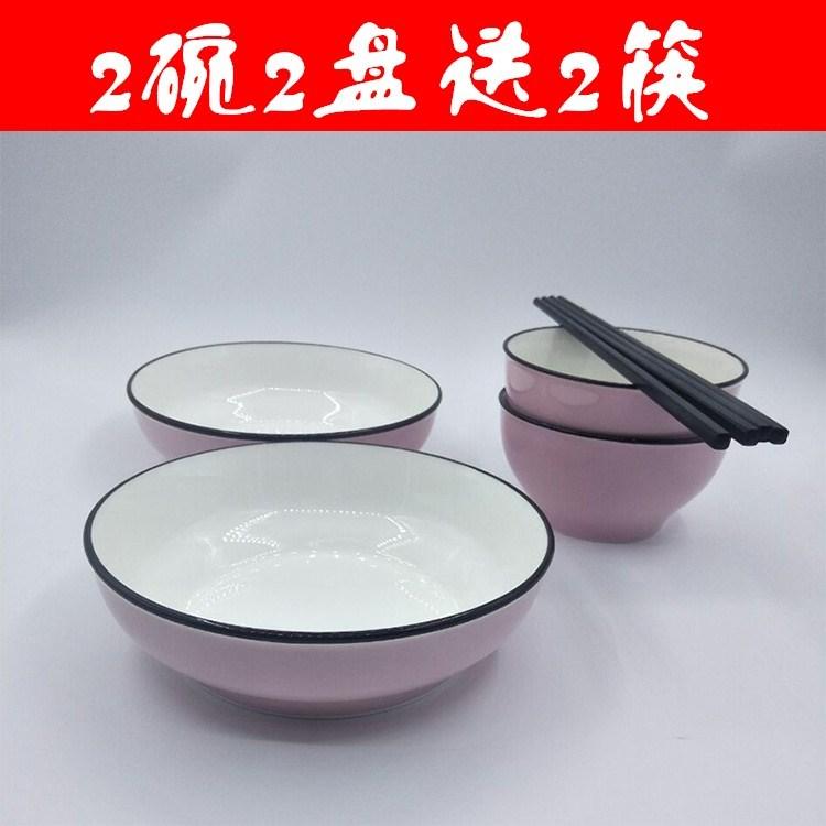 景德镇碗碟套装2人 家用碗盘菜盘大号汤碗汤勺双人情侣餐具碗盘筷