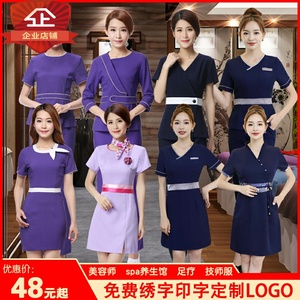 Work clothes staff waiter skirt sauna property beauty salon dress women's restaurant stewardess dress short sleeve
