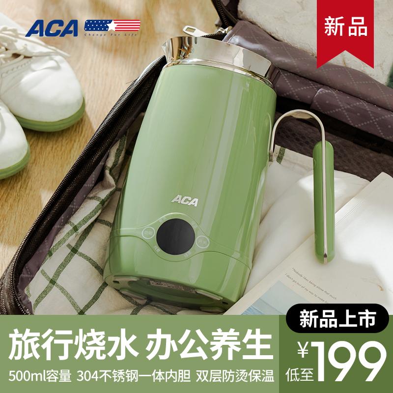 便携式烧水壶电热壶旅行迷你小型家用办公室养生壶多功能保温煮粥