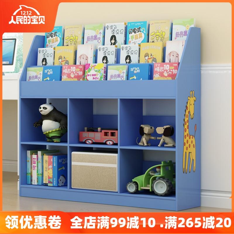 儿童书架绘本架幼儿园置物架简易宝宝玩具收纳书报架家用落地书柜