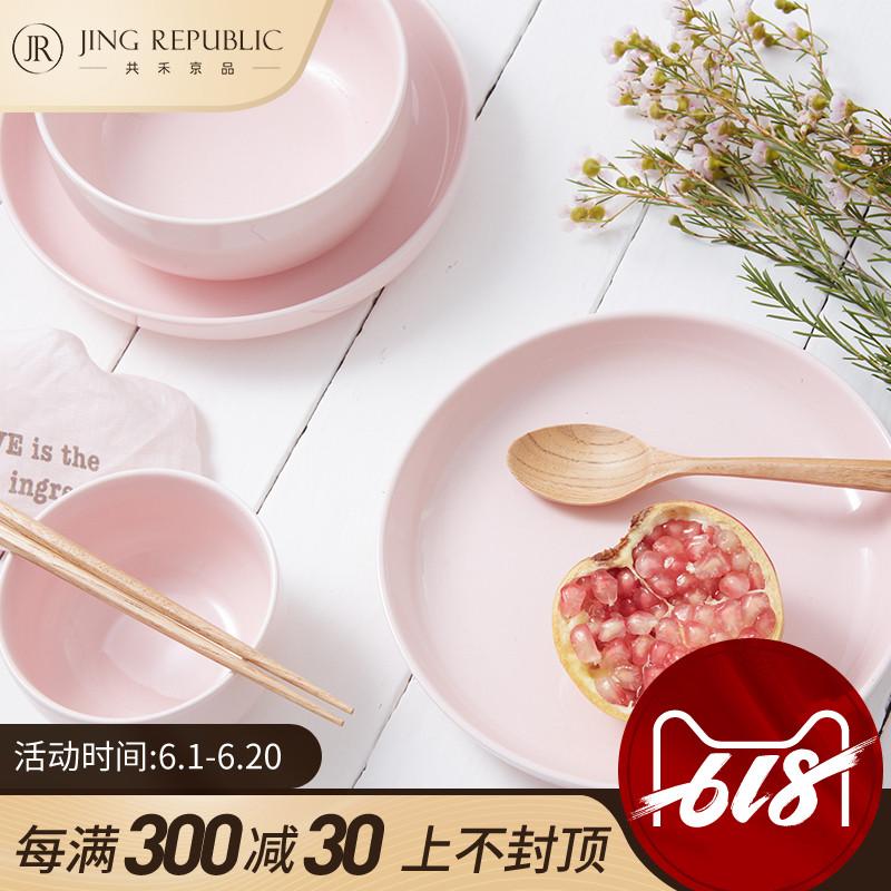 家用 碗盘 碗碟 碗筷 组合 双人 北欧 情侣 礼品 骨瓷 餐具 套装